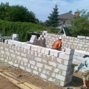Начальные этапы строительства Киев область