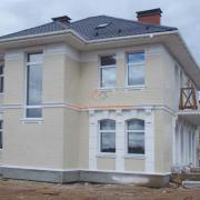 Строительство домов Киев, Киевская область