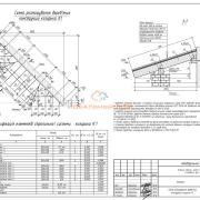 Схема расположений деревянных конструкций козырька