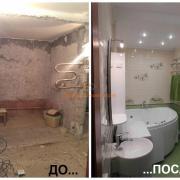 Ремонт ванной фото до и после