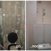 Ремонт туалета фото до и после